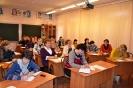 3 городская конференция Балльно-рейтинговая система