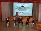 Конференция «Социально-педагогические условия формирования общечеловеческих ценностей: взгляд поколений  на мир детства»