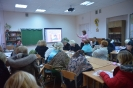 Некрасовские педагогические чтения