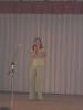 Конкурс: Студент года 2006