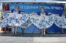 Ансамбль Альянс на праздновании 310-летия Петербурга
