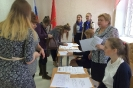 Городская конференция «Воспитательный потенциал дополнительного образования»