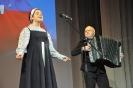 Вокальный конкурсе «Во славу Отечества песню споём»
